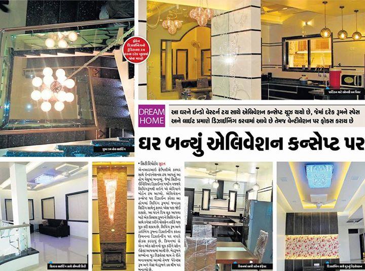 Articles Best Interior Designer Surat Gujarat